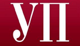 «Українська правда» запустила новий формат стрічки новин