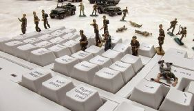 Експерти визначили, що є найбільш уразливим у гібридній війні