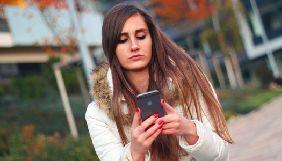 Яке покоління сформували смартфони та соцмережі?