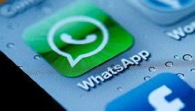 У роботі WhatsApp стався серйозний збій
