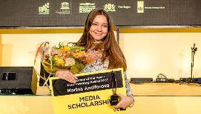 Журналістка «Наших грошей» Марина Ансіфорова отримала нагороду Free Press Awards 2017