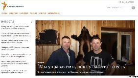 Російська «Радио Свобода» запускає проект «Сибір. Реалії»