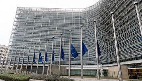Головреди 8 провідних світових ЗМІ закликали ЄС розслідувати вбивство журналістки та свободу слова на Мальті