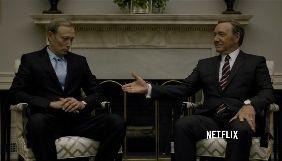 Останній сезон серіалу «Картковий будинок» дознімуть без Кевіна Спейсі (ОНОВЛЕНО)