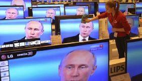 Росія повідомила про припинення співпраці з Україною у сфері телебачення