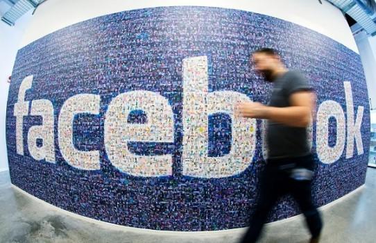 Facebook зобов'язали виявити всіх користувачів, які побачили російську політичну рекламу