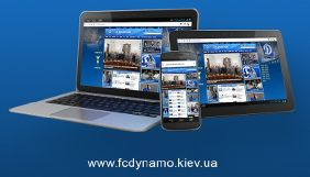 Роботу російської версії сайту «Динамо» (Київ) було припинено з технічних, а не патріотичних причин