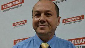 Депутата і власника газети Сергія Самарського  могли вбити через його проукраїнську позицію
