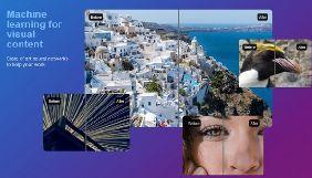 Український стартап запустив онлайн-сервіс покращення якості фото штучним інтелектом