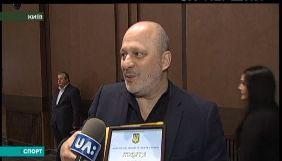 «UA: Перший» нагородили за показ Всесвітніх ігор 2017