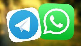 Афганістан заблокував месенджери WhatsApp і Telegram на 20 днів