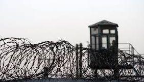 В ОРДО чоловіка засудили до 10 років колонії суворого режиму за пости у Twitter