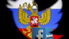 «Райські папери» розкрили інвестиції Кремля у Twitter та Facebook