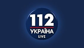 Група компаній «112 Україна» отримала двадцять сьому відмову Нацради
