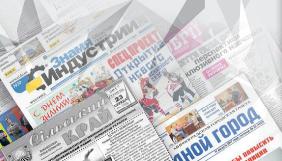 Спеціальний звіт «Оцінка потреб ЗМІ Донецької та Луганської областей (підконтрольні території)»