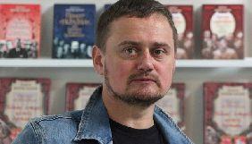 9 листопада – презентація львівської серії ретророманів Андрія Кокотюхи