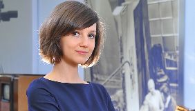 «Нафтогаз» подав касаційну скаргу на журналістку Тетяну Козирєву