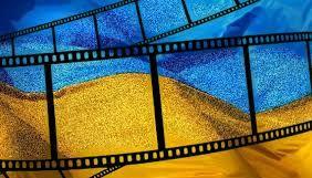 Рада внесла зміни до Податкового та Митного кодексів щодо держпідтримки кіно та відправила на повторне друге читання зміни до Бюджетного кодексу