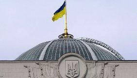 Рада ухвалила закон про тимчасове мовлення на територіях з особливим режимом мовлення