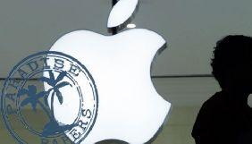 В «Райських паперах» знайшли схему компанії Apple з ухилення від податків