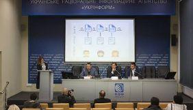 Мінкульт оголосив кандидатури, обрані рейтинговим інтернет-голосуванням до Наглядової ради Українського культурного фонду