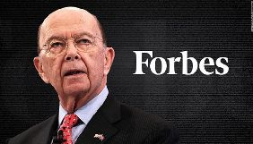 Forbes: міністр торгівлі США завищив свої статки, аби потрапити у рейтинг журналу Forbes