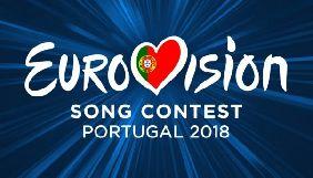 Росія братиме участь у «Євробаченні-2018» в Лісабоні – організатори