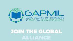 Організатори Global Media and Information Literacy Award нагородили проекти з чотирьох країн