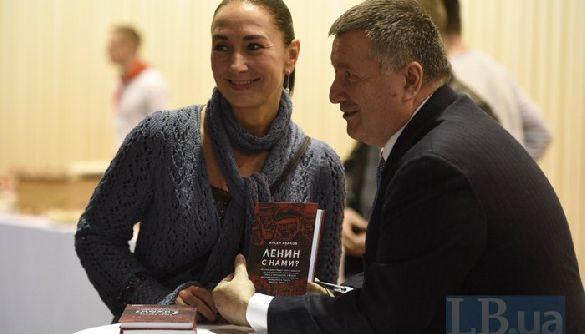 Міністр внутрішніх справ Аваков видав свою першу книжку