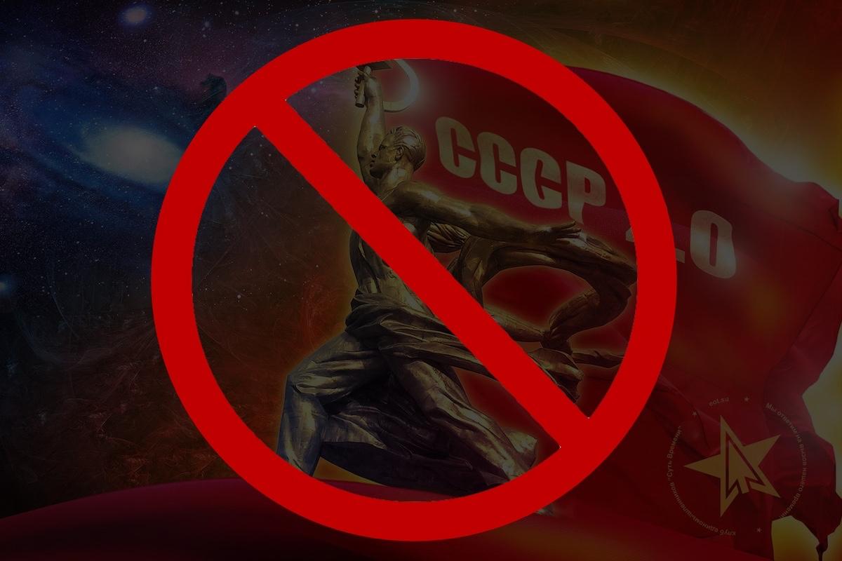Куликов щодо ефіру з Симоненком: «Я припускаю, що порушив закон»