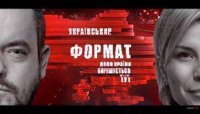 NewsOne запускає нове політичне ток-шоу з Головановим та Литвиненко