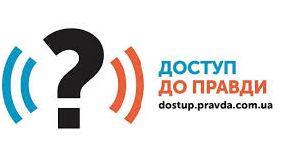 «Національні інформаційні системи» перенаправили запит належним розпорядникам через вісім місяців після отримання запиту