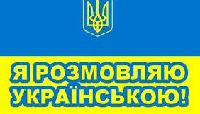 У кінопрокаті в Україні домінує українська мова, у книжках та друкованих ЗМІ – російська (ІНФОГРАФІКА)