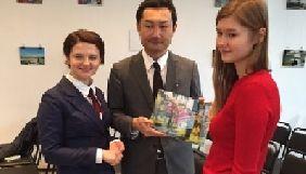 Мінінформ, «Укрінформ» і посольство Японії представили проект «Японія у фото очима українців»