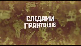ЦПК Шабуніна програв суд каналу «Україна»