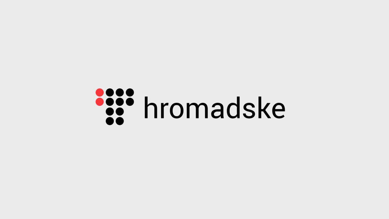 Hromadske стало партнером Варшавського безпекового форуму