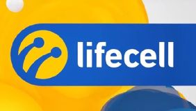 Волю може купити lifecell - ЗМІ