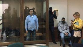 Московський суд розгляне апеляційну скаргу захисту Сущенка щодо подовження арешту