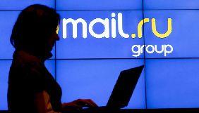 Українські користувачі продовжують платити за онлайн-ігри Mail.Ru Group - фахівці
