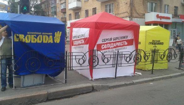 Поліцейські перевіряють посадовців Івано-Франківської міської ради щодо незаконної агітації