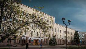 Депутати Кіровоградської облради не підтримали розкритикований проект, яким запроваджувався попередній запис на сесії