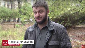 Аваков і його «картковий будинок». Моніторинг теленовин за 30 жовтня – 5 листопада 2017 року