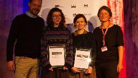 Український фільм «Стоп-Земля» здобув нагороду на кінофорумі у Котбусі
