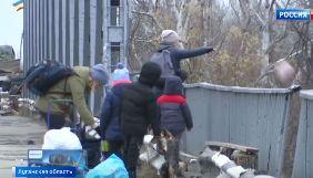 «Новости Донбасса» піймали канал «Россия 1» на фейковому сюжеті про роботу пункту пропуску на Луганщині