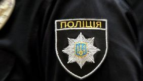 Поліція виявила в колонії на Донеччині групи інтернет-злочинців