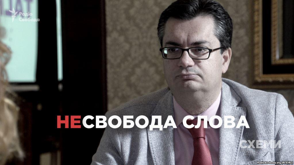 Влада має відправляти до в'язниці тих, хто перешкоджає журналістам, і знаходити тих, хто за цим стоїть – медіаексперт