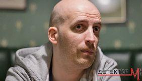 Сергій Болотніков йде з посади головреда спортивного видання Tribuna.com