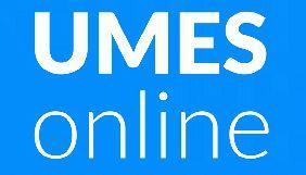 Ukrainian Media E-School запускає безкоштовні онлайн-курси для медіаспеціалістів