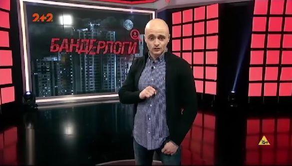 Як українські «Бандерлоги» зробили з В'ятровича «тітушку»