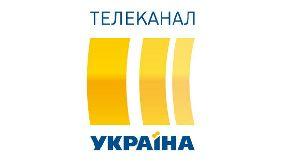 «Україна» спростовує інформацію про припинення співробітництва з Тетяною Гнєдаш